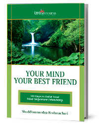 your mind3 E Books