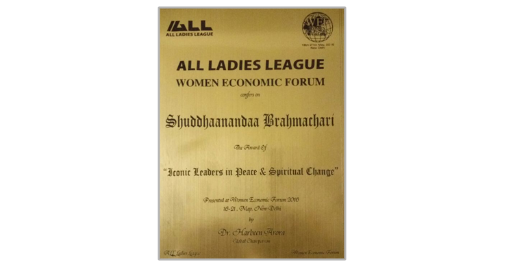 all ladies Home